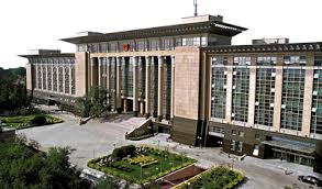 Supreme People's Court