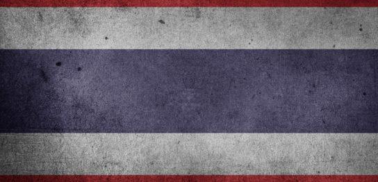 タイ商標出願、商標調査