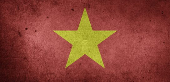 ベトナム商標出願・商標調査
