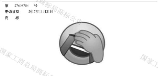 wechatの絵文字に関する中国商標登録問題