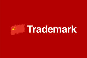 Chinese trademark usage