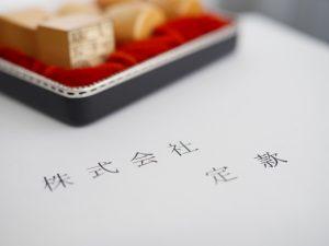 中国における商標と商号
