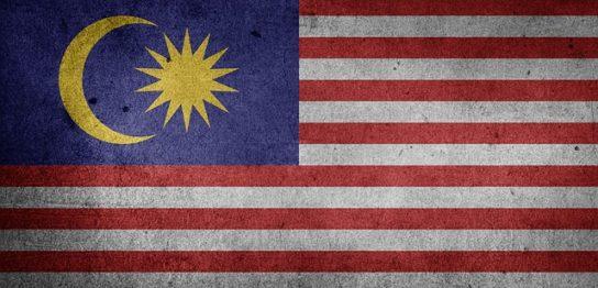マレーシア商標出願・商標調査