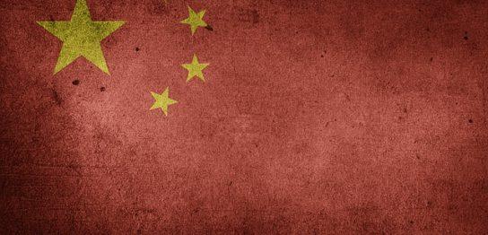中国商標登録サービス