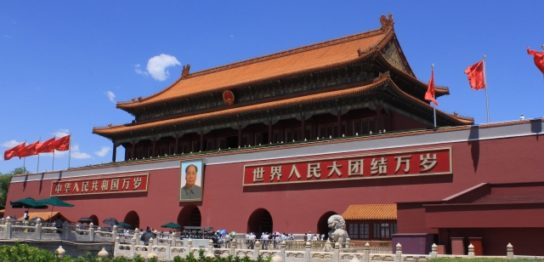 中国商標の動向(2019年12月)
