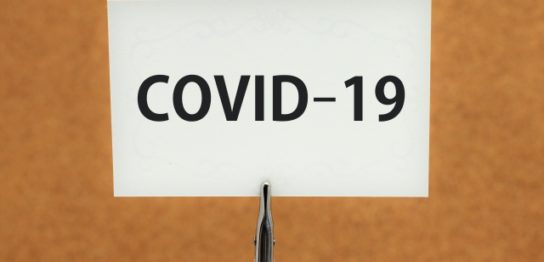 新型コロナウイルス(COVID-19)による中国商標手続への影響