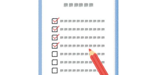 アジア諸国の商標関連手続きの必要書類